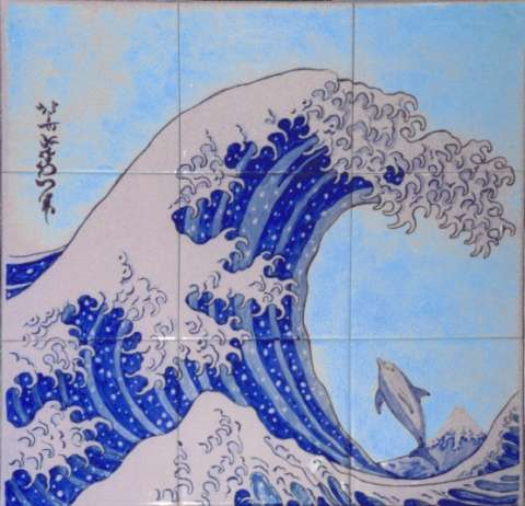 Japanese Painting
