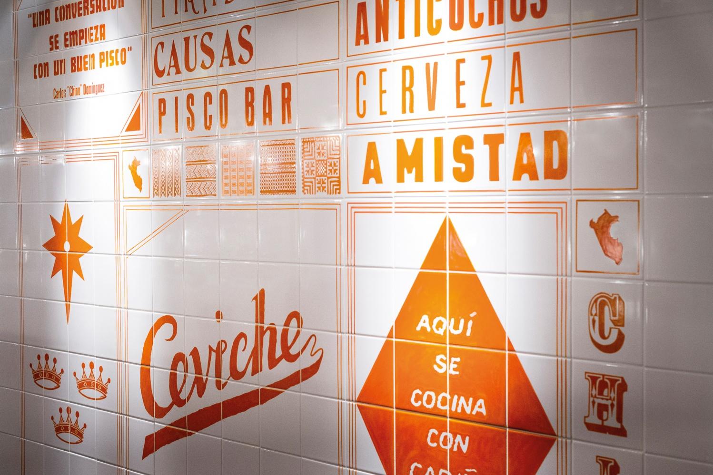 ceviche-martin-PWF-1499.jpg2